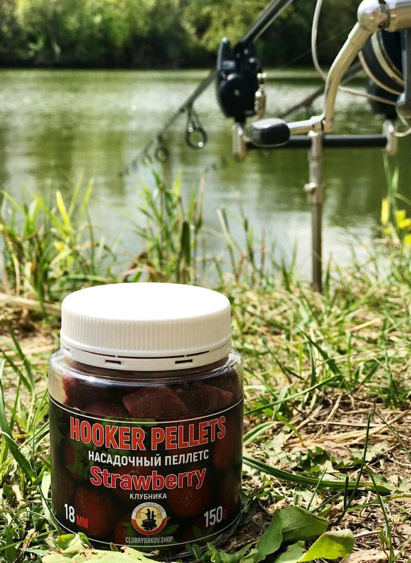 Hooker Pellets (Strawberry) 18mm