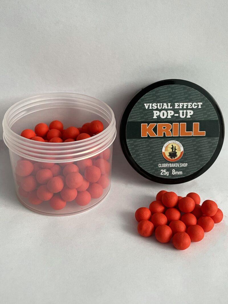 Бойлы POP-UP Visual Effect Krill d.10mm
