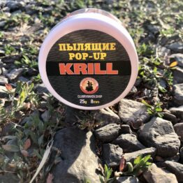 Бойлы POP-UP пылящие Krill d.8mm