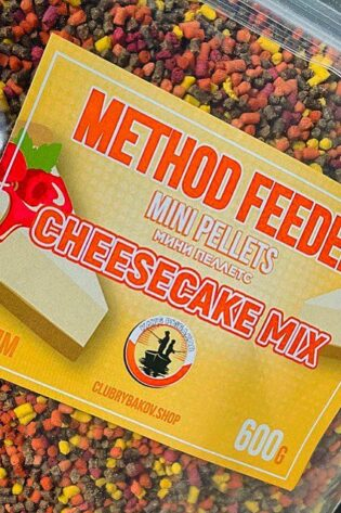 Method Feeder Mini Pellets (Cheesecake Mix)