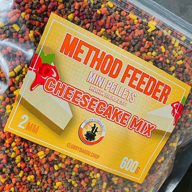 Method Feeder Mini Pellets (Cheesecake Mix)