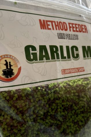 Method Feeder Mini Pellets (Garlic Mix)